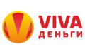 Займ в VIVA деньги