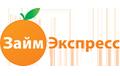 Автозайм в МФО ЗАЙМ-Экспресс